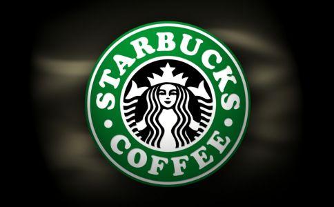 Starbucks Aréna Pláza