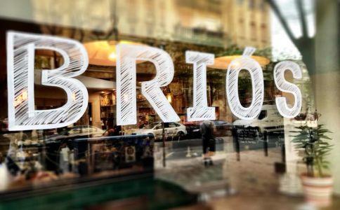 Briós Café