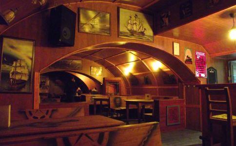 Bárka Music Pub