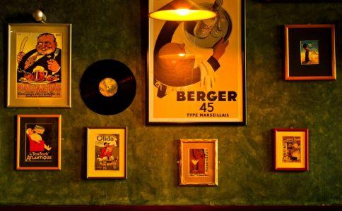 Bakelit Music Café