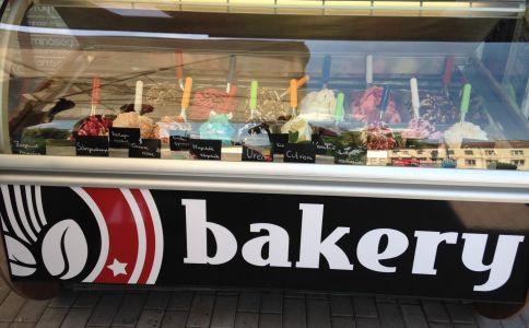 Bakery Sandwich & Coffee