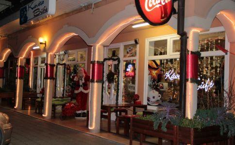 Sztráda Center Kávézó