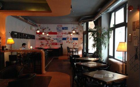 Garzon Café