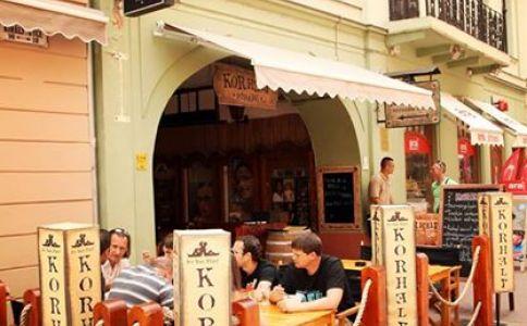 Korhely Pub