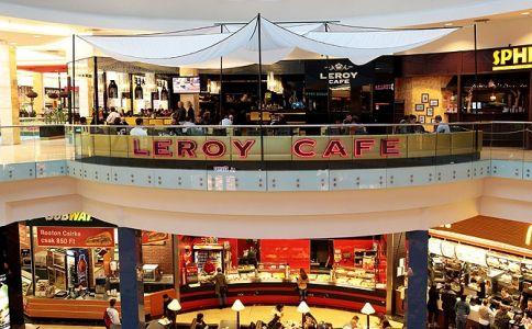 Leroy Cafe Arena Plaza
