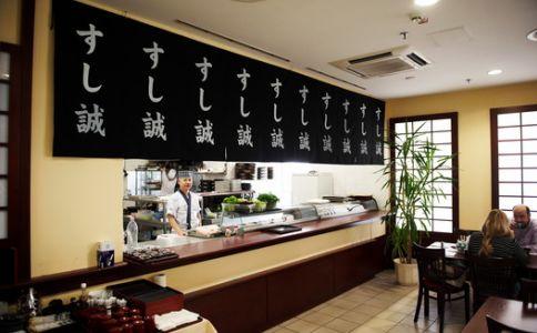 Sushi Sei Étterem