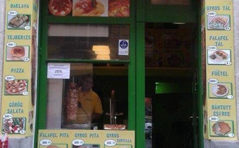 Urfa Kebab Török Ételbár