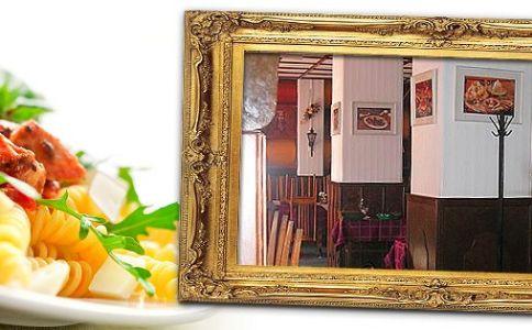 Corso Étterem és Söröző