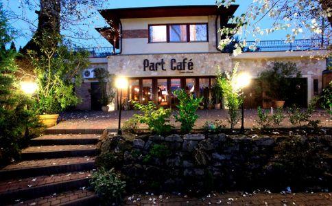 Part Café