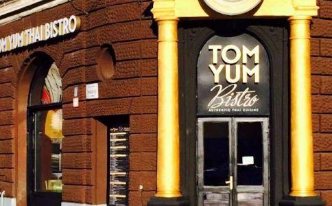 Tom Yum Bistro