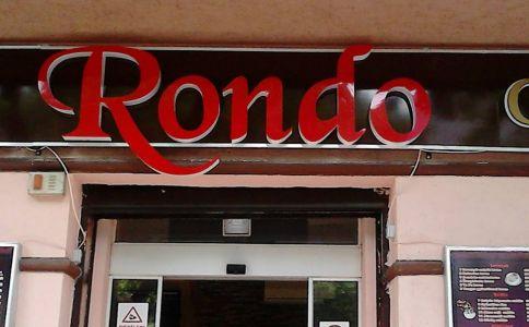 Rondo Gyorsétterem
