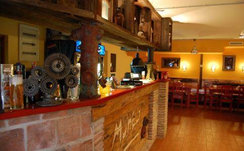 Műhely Étterem és Club