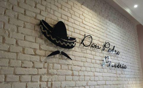 Don Pedro Pizzéria