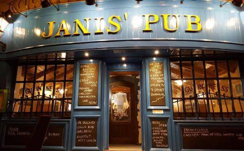 Janis' Pub