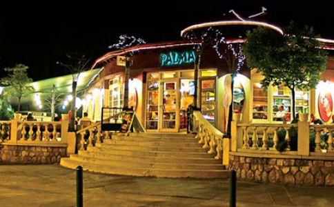 Pálma Pub