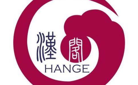 Hange Kínai Étterem