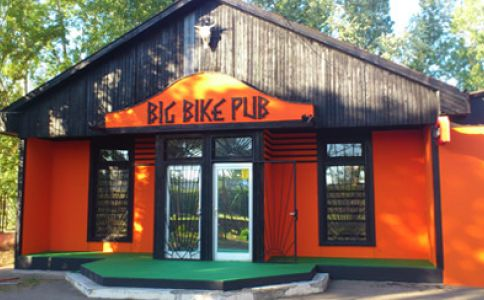 BIG BIKE PUB