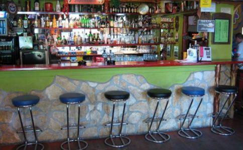 Club II Pub