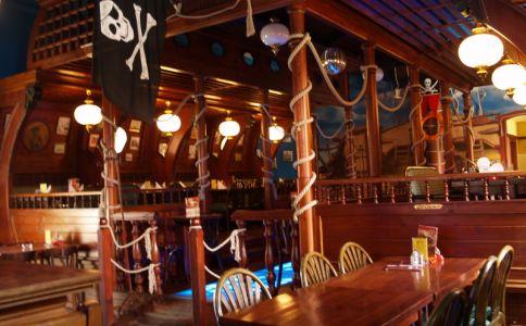 Kalóz Fregatt Pub