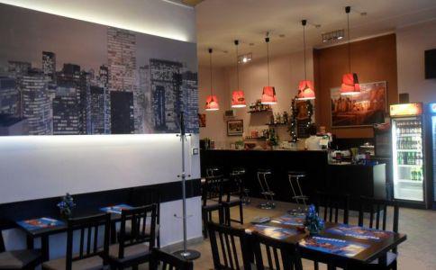 Fórum étterem és söröző