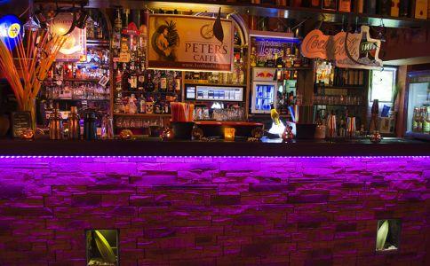Dobos Pub & Pizzéria