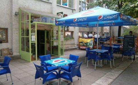 Apolló Étterem és Söröző