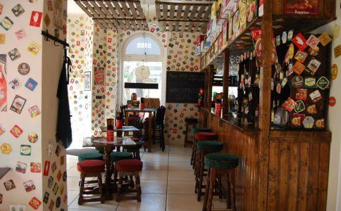 Maestro Café & Pub