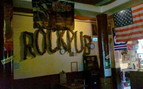 Rockorsó söröző