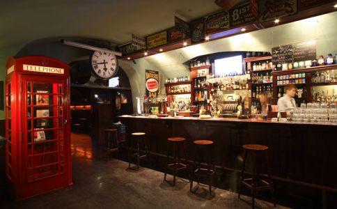 Morrison's Pub 2.