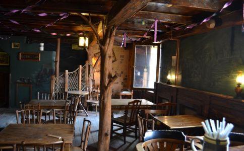 Hopfanatic Pub