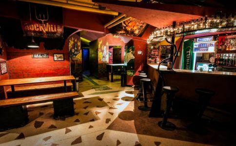 Rocktogon Music Pub