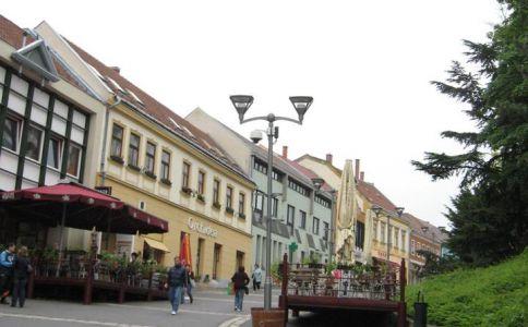 Marica Kávéház és Étterem