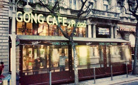 Gong Cafe 2 Presszó