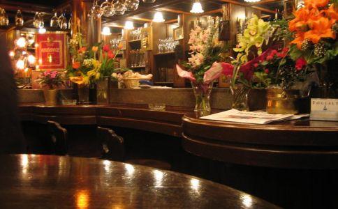 Polo Pub