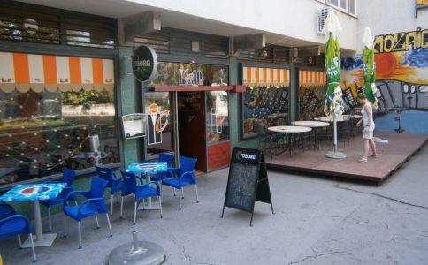 MozaIQ Café