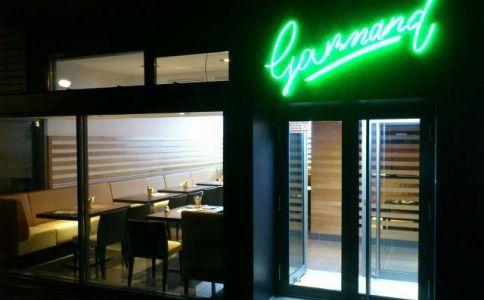 Gourmand Kávéház