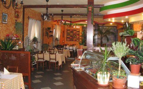 Éden Park Étterem és Pizzéria