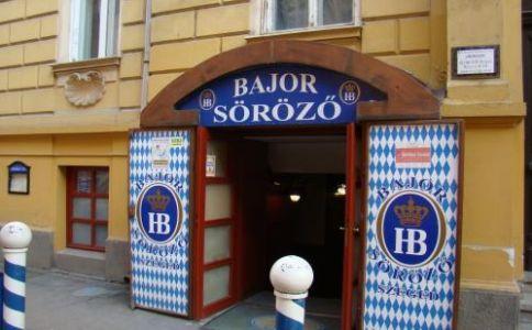 HBH Étterem és Söröző