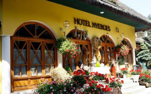 Nyerges Hotel és Étterem