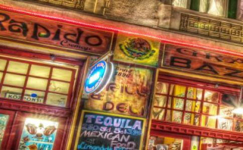 El Rapido grill & Tequila bar