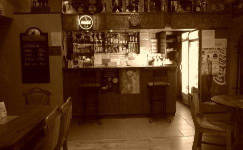Darts Klub söröző