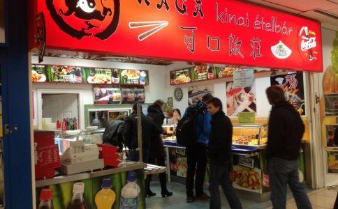 Kaga Kínai Ételbár