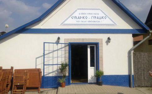 Gyradiko Taverna